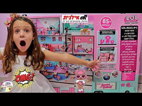 בבית בובות ענק של לול מיקה משתגעת/LOL Surprise Doll House Dollhouse Surprise Blind Bag Moving Truck