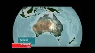 Австралія дрейфує до екватора