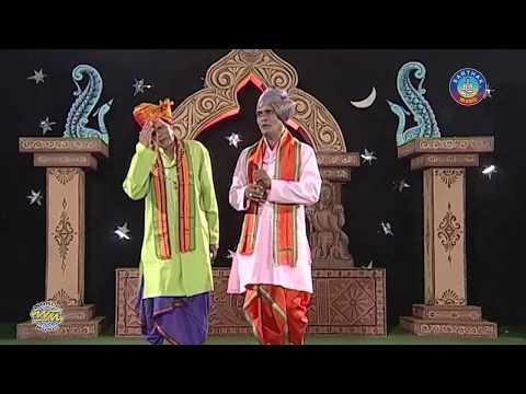 Garba Ganjana ଗର୍ବ ଗଞନ - Daskathia ଦାସକାଠିଆ || Voice By - Rama Hari Padhi || Sarthak Music