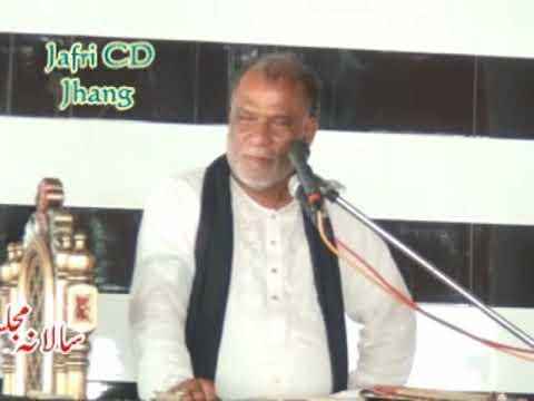 Zaki Atta Hussain Ranghar Majlis Azza 2 Zilhaj 2017 Marri Shah Saghira Jhang