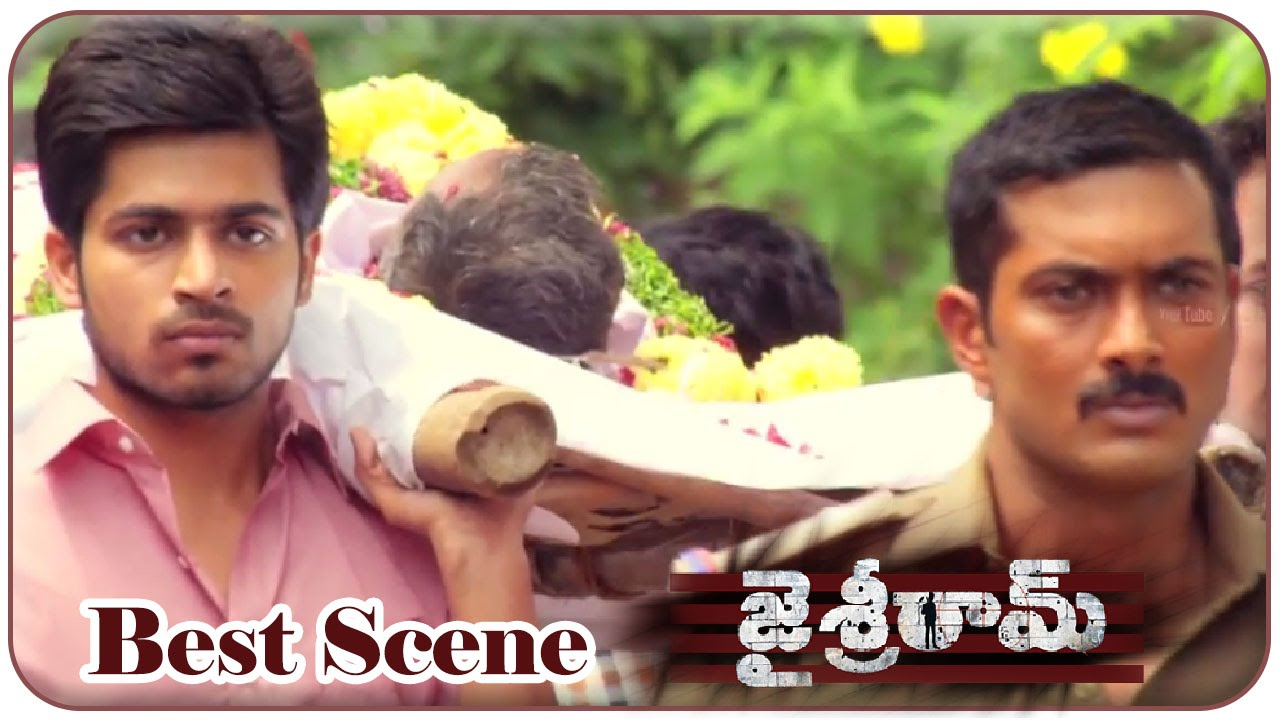 Jai Sriram Movie || Harish Kalyan & Uday Kiran Best Scene || Uday  Kiran,Reshma - YouTube