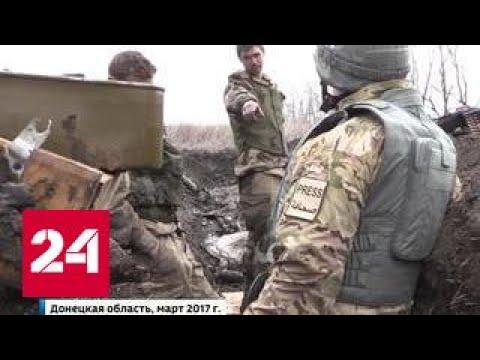 'Стреляешь, а он идет'. С ДНР воюют солдаты, сидящие на наркотиках