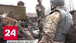 """""""Стреляешь, а он идет"""". С ДНР воюют солдаты, сидящие на наркотиках"""