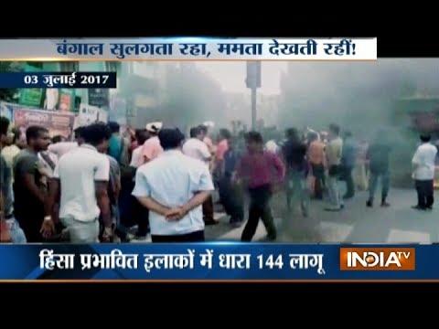 Aaj Ki Pehli Khabar   7th July, 2017 - India TV