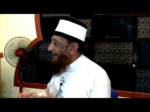 River Euphrates A Mountain Of Gold By Sheikh Imran Hosein