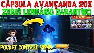 Video POCKET CONTEST: Zerei! Lendário Garantido, Cápsula Avançanda 20x • Conta Vip10 #18 download MP3, 3GP, MP4, WEBM, AVI, FLV April 2018