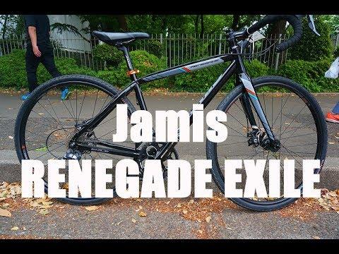 Jamis RENEGADE EXILE 2017に乗ってみた