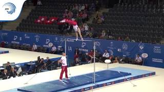 Oliver HEGI (SUI) – 2017 European Championships, qualifications Horizontal bar