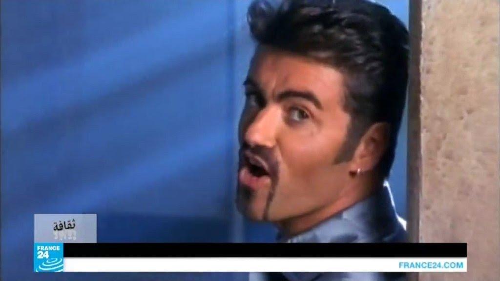 عشاق موسيقى البوب والروك يودعون النجم البريطاني جورج مايكل