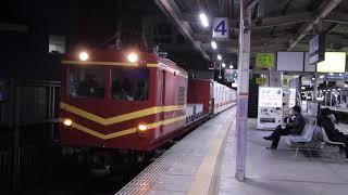 近鉄7000系HL06 定期検査出場回送(その2)