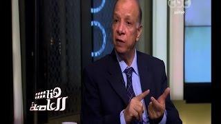 """بالفيديو.. محافظ القاهرة يعلن تشغيل 50 أتوبيس بـ""""دورين"""""""