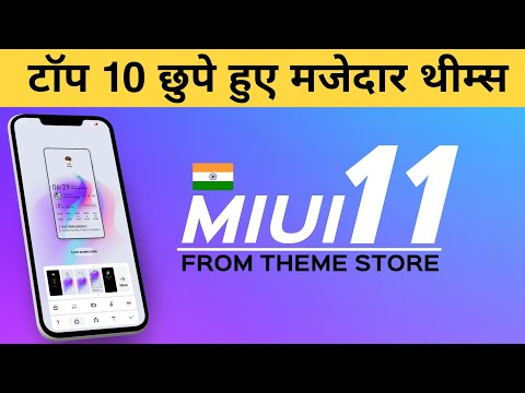 Top 10 Secret MIUI 11 Official Themes From Theme Store, No More Third Party Themes, - Xiaomi Redmi