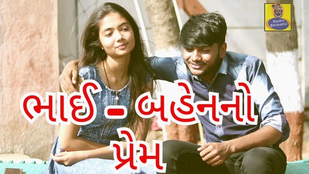 nice-gujarati-frenzy