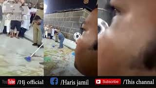 Haram Sharif Accident || Accident videos || Accident In Haram Sharif|| Accident 2017