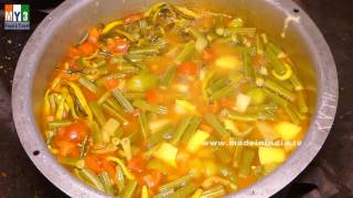 How to make Sambar | A traditional south indian recipe for rice