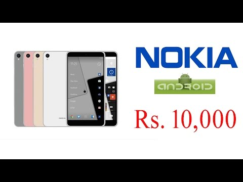 nokia android launch in march 2017 (hindi)