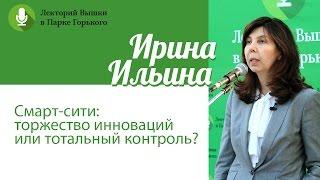 видео ЭКОНОМИЧЕСКАЯ СУЩНОСТЬ КОЛЛЕКТИВНОГО ИНВЕСТИРОВАНИЯ