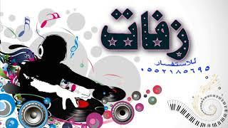 شيلة باسم ام راكان والعريس راكان