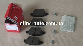 Zimmermann 24563.165.1 тормозные колодки Audi