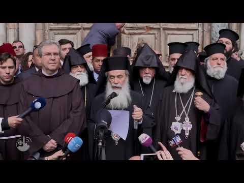Igrejas Cristãs Em Protesto, Fecham A Basilica Do Santo Sepulcro