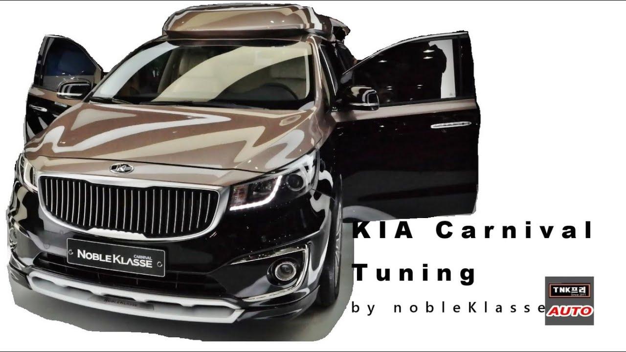 2016 Kia Sedona Grand Carnival Tuning By Nobleklasse