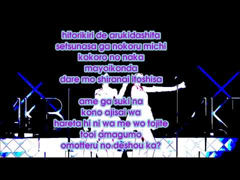 AKB48 Temodemo no Namida てもでもの涙  ~Karaoke~
