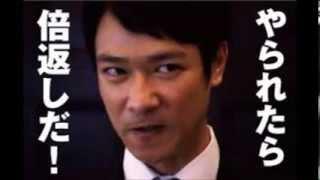 半沢直樹を演じた堺雅人の演技」を爆笑問題~田中裕二と太田光が魅力に...