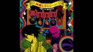 Kenji Ohtsuki & Zetsubou Shoujo-tachi - Ringo Mogire Beam!