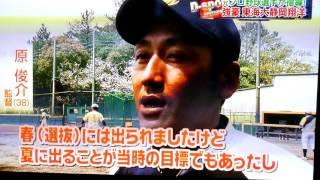 元プロ野球選手が続々と静岡県高校野球指導者に