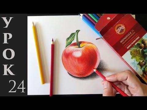 видео: Как рисовать цветными карандашами. Основы + полезные советы.