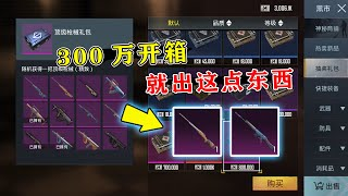 Lanyi Gaming: It Took 300W to Open the Box, And There is Not Even A Set of Grade 6 A