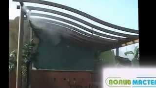 Как работает система туманообразования(, 2012-07-27T08:28:11.000Z)