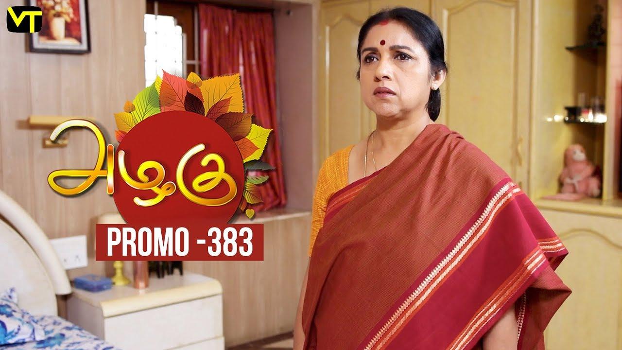 Azhagu Tamil Serial | அழகு | Epi 383 - Promo | Sun TV Serial | 23 Feb 2019  | Revathy | Vision Time