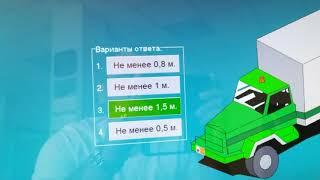 #35. Опасные грузы ADR 182 вопросов-ответов. Беларусь. Минск.