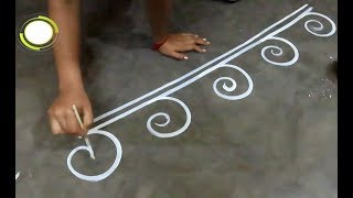 Easy Border designs || Creative side Kolam designs || Simple Muggulu designs