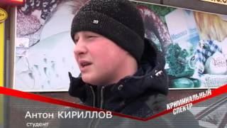 В Уфе студент задержал вооруженного налетчика(, 2016-02-01T04:57:41.000Z)