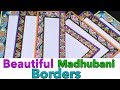 Project work Borders ( Madhubani / Mithila ) || Madhubani Borders / Frame designs || My Creative Hub