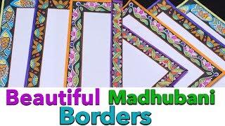 Project work Borders ( Madhubani / Mithila ) || Madhubani Borders / Frame designs || My Creative Hub