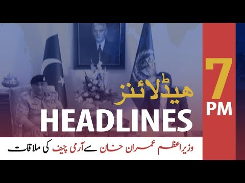 News For Hearing Impaired With India Today | Top Headlines Of The Day | February 21, 2020 from YouTube · Duration:  3 minutes 2 seconds