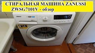видео Классы энергопотребления и отжима стиральных машин