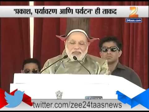 Zee24Taas : Narendar Modi in Leh