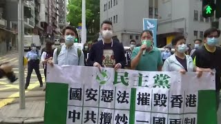 activists-call-hong-kong-rise-security-laws