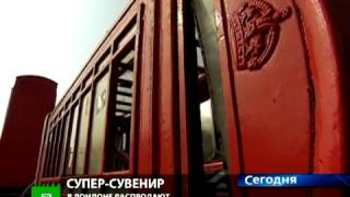 Red Phone Box K6 - Russian TV News Clip