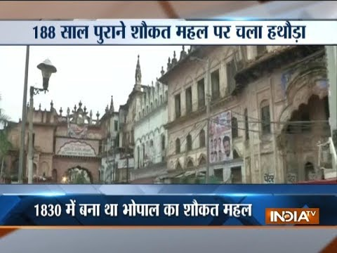 Apathy leads to demolition of Bhopal's 180-year-old Shaukat Mahal facade
