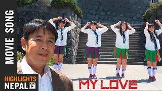 Japanese Song - New Nepali Movie MY LOVE Song 2017   Ganesh Lama, Sheetal Shrestha, Yuichi Hayata