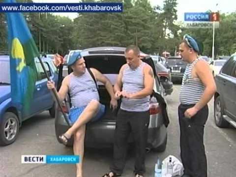 Знакомства без регистрации в Хабаровске. Экспресс