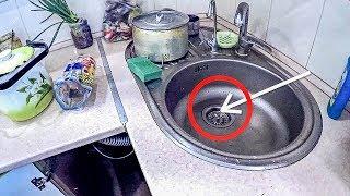 Прочистка канализации в домашних условиях Засор на кухне - zolotyeruki(Как избавиться от засора? Прочистка канализации в домашних условиях тросом. В данном видео чтобы прочистит..., 2016-04-12T04:00:02.000Z)
