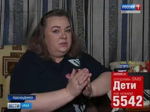 Арина Шолохова, 7 лет, детский церебральный паралич