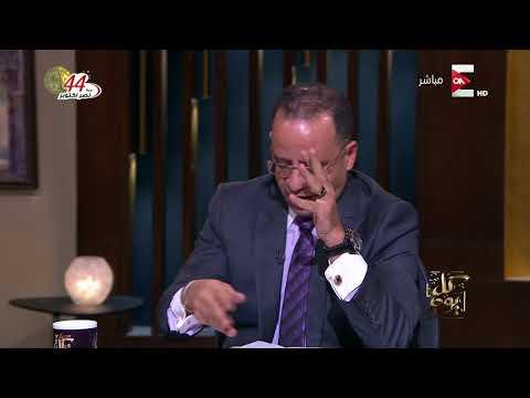 كل يوم - شريف عبد القادر: لن يتم سحب بطولة كأس العالم من قطر  - 23:20-2017 / 10 / 14