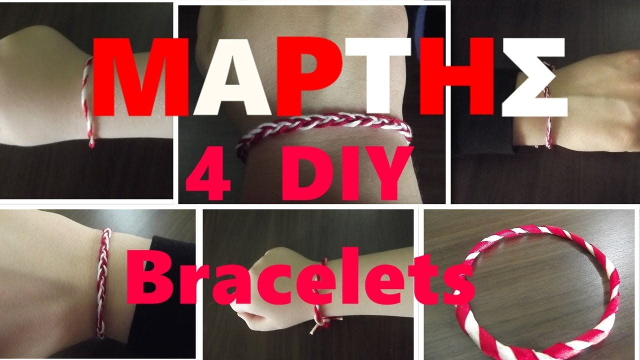 4 DIY Bracelet - Μάρτης βραχιολάκι - 4 τρόποι - YouTube 7fb60044a35
